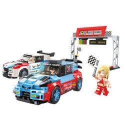 Enlighten 4202 Qman 4202 Xếp hình kiểu Lego MINECITY My City Full-speed Sprint Chạy Nước Rút ở Tốc độ Tối đa 450 khối