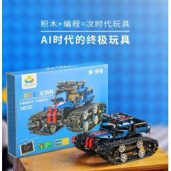 1812 (NOT Lego City Knight Truck ) Xếp hình Trình Theo Dõi Lập Trình Hive Rainbow Blue Knight 513 khối
