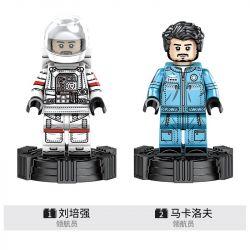 SEMBO 107025 Xếp hình kiểu Lego THE WANDERING EARTH The Wandering Earth Đi lang thang trên trái đất: Phi công có kế hoạch phóng tên lửa 332 khối