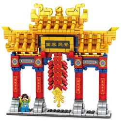 SEMBO 201020 Xếp hình kiểu Lego SEASONAL New Year Lion Spring Special Edition Múa Lân Năm Mới 1118 khối