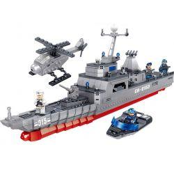 ZHEGAO QL0153 0153 Xếp hình kiểu Lego GUARD OF SAFE Military Battleship CH-0153 Cruiser Tàu Tuần Dương CH-0153 1052 khối