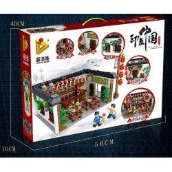 PanlosBrick 610005 Panlos Brick 610005 Xếp hình kiểu Lego CHINATOWN Impression China Bistro Nhà Hàng Trung Quốc 1005 khối