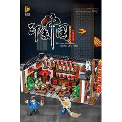 PanlosBrick 610005 Panlos Brick 610005 Xếp hình kiểu Lego CHINATOWN Nhà hàng Trung Quốc 1005 khối