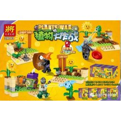 LELE 39043 Xếp hình kiểu Lego PLANTS VS ZOMBIES 植物大作战 Plants War Plant Vs. Zombie Human Small Scene 4 Plants Vs.Zombies Mini Scene 4 Loại 277 khối