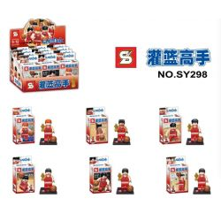 SHENG YUAN SY SY298 Xếp hình kiểu Lego SLAM DUNK Gruel House 6 6 Nhân Vật Nhỏ 42 khối
