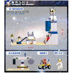 NOT Lego TOWN 6455 Space Station Space Simulation Station Astronaut Test Base , Enlighten 513 Qman 513 Xếp hình Trạm Mô Phỏng Vũ Trụ 245 khối