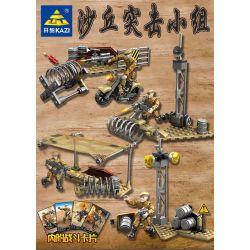 Kazi KY3001 3001 KY3001-1 3001-1 KY3001-2 3001-2 KY3001-3 3001-3 KY3001-4 3001-4 Xếp hình kiểu Lego MILITARY ARMY Hunter-Killer Team Dune Assault Group Collectance Edition 4 Dune Assault Team Collecto