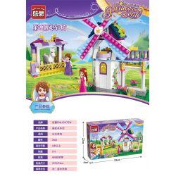 Enlighten 2604 Qman 2604 Xếp hình kiểu Lego PRINECESS LEAH Prinecess Leah Rainbow Windmill Princess Lay Rainbow Wind Car Wall Cối Xay Gió Cầu Vồng 209 khối