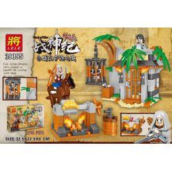 LELE 39095 Xếp hình kiểu Lego GOD OF WAR Battle Of Angitan Trận Chiến Helan Shinshatu 246 khối