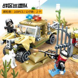 SEMBO 11663 Xếp hình kiểu Lego BLACK GOLD Black Plan War Area Patrol Tuần Tra Nhà Hát 169 khối
