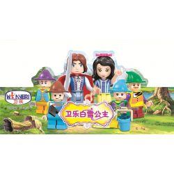 WINNER JEMLOU 5007 5007A 5007B 5007C 5007D 5007E 5007F Xếp hình kiểu Lego SNOW WHITE PRINCESS Wei Le Snow Princess Human Small Scene 6 Minifigures 6 Mô Hình gồm 6 hộp nhỏ 185 khối
