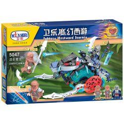 Winner 5047 Xếp hình kiểu Lego MONKIE KID Fantasy Westward Journey The Mask Of Dimitrios Wei Le Magic Westward Journey Demon King Vua Yêu Quái 236 khối