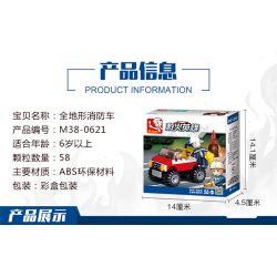 SLUBAN M38-B0621 B0621 0621 M38B0621 38-B0621 Xếp hình kiểu Lego FIRE RESCURE All Terrain Fire Truck Fire Hero All-terrain Fire Truck Xe Cứu Hỏa Mọi địa Hình 58 khối