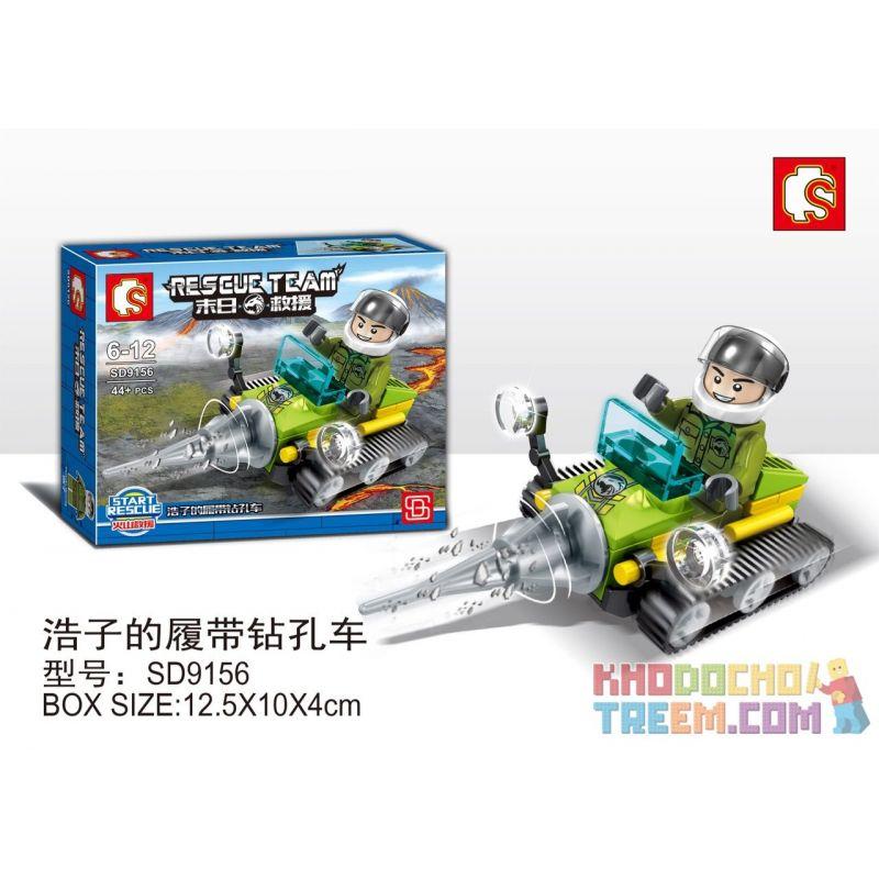 SEMBO SD9156 9156 Xếp hình kiểu Lego RESCUE TEAM Doomsday Rescue Hazi's Crawler Drilling Car Xe Khoan Bánh Xích Của Haozi 44 khối