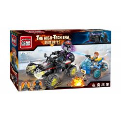 Enlighten 2707 Qman 2707 Xếp hình kiểu Lego THE HIGH-TECH ERA Technology Era I Night Magic Car Xe Ngựa Liều Lĩnh 191 khối