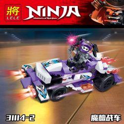 LELE 31114 31114-1 31114-2 Xếp hình kiểu THE LEGO NINJAGO MOVIE Phantom Chariot Magic Battle 2in1 God Mechanic Moistan Battle Magic Chariot 2IN1 Divine Ocher Mech Magic Tan Chariot gồm 2 hộp nhỏ 236 k