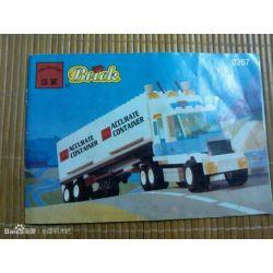 Enlighten 0267 Qman 0267 Xếp hình kiểu Lego TOWN Maersk Line Container Lorry Special Edition Maerskian Container Maersk Line Xe Tải Container 211 khối
