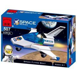 Enlighten 507 Qman 507 Xếp hình kiểu Lego TOWN Space Port Jet Space Station Space Jet Máy Bay Phản Lực Cảng Vũ Trụ 66 khối