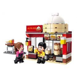Enlighten 1132 Qman 1132 Xếp hình kiểu Lego ColorfulCity Colorful City Yue Bao Baozi Store Cửa Hàng Yue Zao Baozi 122 khối
