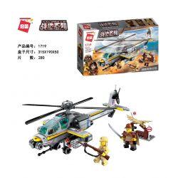 Enlighten 1719 Qman 1719 Xếp hình kiểu Lego TACTICAL ESPIONAGE ACTION Battlefield Series Apache's Raid Cuộc đột Kích Của Apache 280 khối