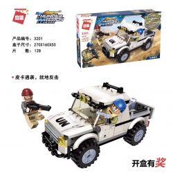 Enlighten 3201 Qman 3201 Xếp hình kiểu Lego ThunderMission Thunder Mission Risk Interception Vô Lê Quan Trọng 128 khối