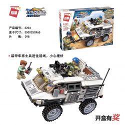 Enlighten 3204 Qman 3204 Xếp hình kiểu Lego ThunderMission Thunder Mission Armored Vehicle Crisis Cuộc Khủng Hoảng Xe Bọc Thép 298 khối