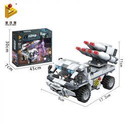 PanlosBrick 635006 Panlos Brick 635006 Xếp hình kiểu Lego GUN STRIKE GunStrike Counter-terrorism Armed Assault Xe Tấn Công Có Vũ Trang 225 khối