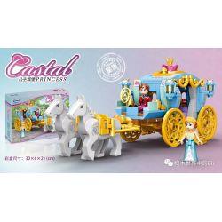 XINGBAO  XB-12020 12020 XB12020 Xếp hình kiểu Lego CASTAL PRINCESS Princess Carriage Xe công chúa 349 khối