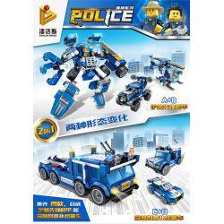 PanlosBrick 681002 681002A 681002B 681002C 681002D Panlos Brick 681002 681002A 681002B 681002C 681002D Xếp hình kiểu Lego Police Series Forest Patrol Machine, Forest Off-road Patrol Car, Hummer, Fores