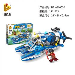 PanlosBrick 681003C Panlos Brick 681003C Xếp hình kiểu Lego Police Jungle Speed Boat Thuyền Cao Tốc đi Rừng 196 khối