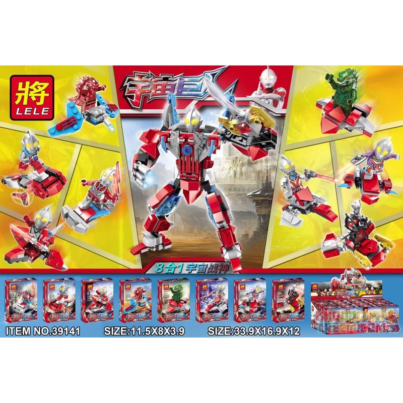 LELE 39141 Xếp hình kiểu Lego ULTRAMAN God Of Space 8-in-1 Ultraman Minifigure God of Space 8 trong 1 Ultraman Minifigure