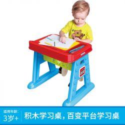 Enlighten 2904 Qman 2904 Xếp hình kiểu Lego CLASSIC Build N Learn Box Leology Series Study Table Bàn Học
