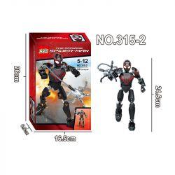 XSZ KSZ 315-2 Xếp hình kiểu Lego MARVEL SUPER HEROES The Amazing Spider-man Build A Doll The Amazing Spiderman Black Người Nhện đen Tuyệt Vời 68 khối