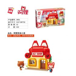 Enlighten 3901 Qman 3901 Xếp hình kiểu Lego ALI'S SMALL DREAMY TOWN ALI-Shop Raccoon A Ralet Hut Túp Lều Hiếm Hoi Atanuki 193 khối