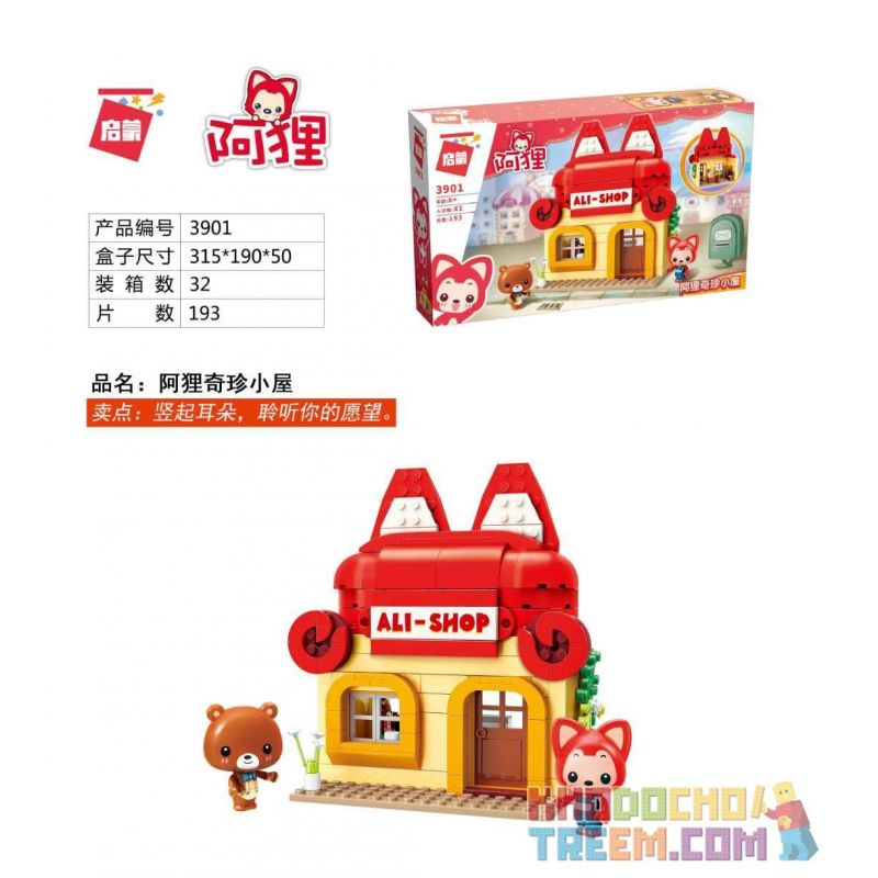 Enlighten 3901 Qman 3901 KEEPPLEY 3901 Xếp hình kiểu Lego ALI'S SMALL DREAMY TOWN ALI-Shop Ari Raccoon Dog Hut Túp Lều Hiếm Hoi Atanuki 193 khối