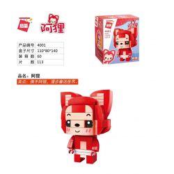 Enlighten 4001 Qman 4001 Xếp hình kiểu Lego BRICKHEADZ Ali Fangtang Raccoon Gấu Mèo. - Gấu Mèo 113 khối