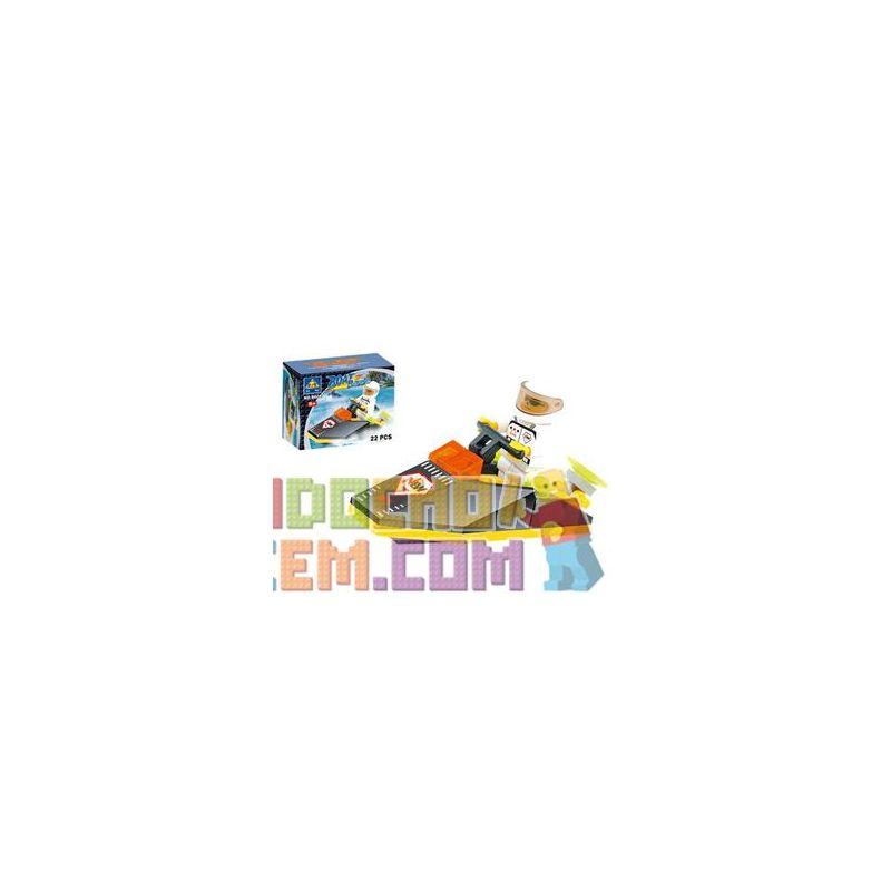Kazi KY6608 6608 Xếp hình kiểu Lego CITY Boat Race Wizard Airship Small Airship Phi Thuyền 22 khối