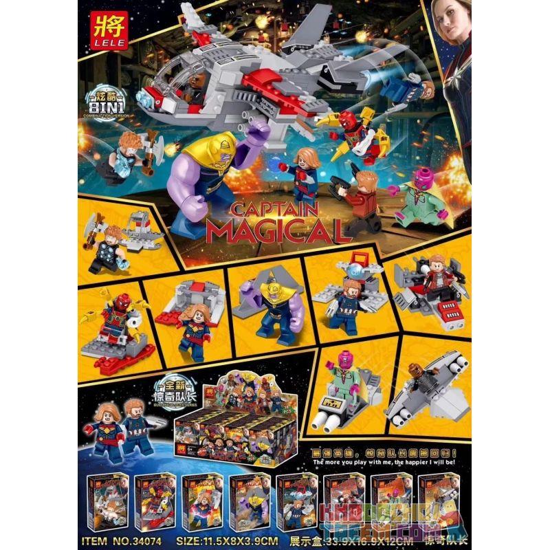LELE 34074 Xếp hình kiểu Lego SUPER HEROES Captain Magical Surprise Captain 8IN1 8 Combination Máy Bay Chiến đấu Captain Marvel 8IN1 8 Tổ Hợp