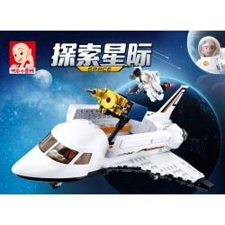 SLUBAN M38-B0736 B0736 0736 M38B0736 38-B0736 Xếp hình kiểu Lego SPACE Space Shuttle tàu con thoi 231 khối