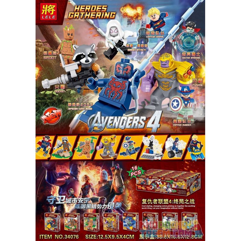 LELE 34076 Xếp hình kiểu Lego MARVEL SUPER HEROES 8 Final Battles 8 trận chiến cuối cùng