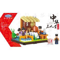 XINGBAO XB-01403C 01403C XB01403C Xếp hình kiểu Lego MODULAR BUILDINGS Cai Lun Paper Giấy Cái Lùn