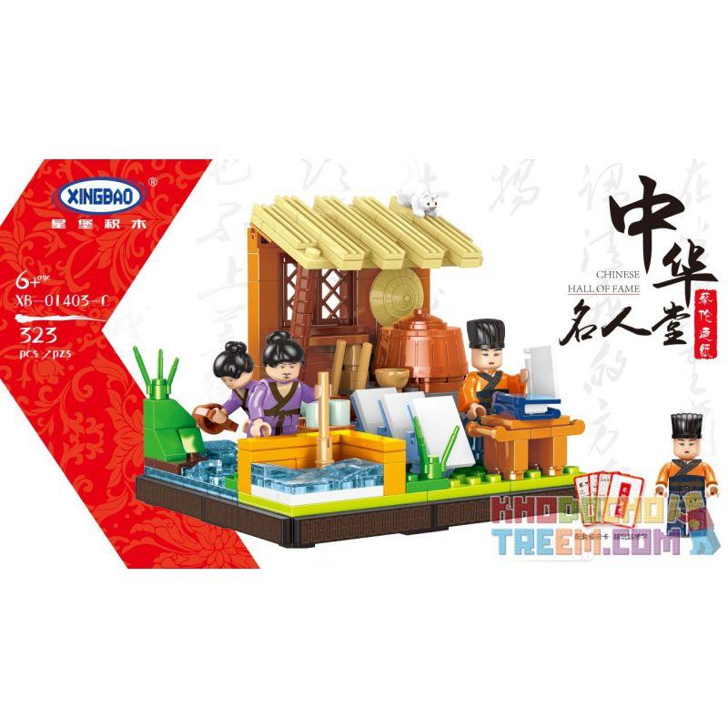 XINGBAO XB-01403C 01403C XB01403C Xếp hình kiểu Lego MODULAR BUILDINGS Giấy Cái Lùn