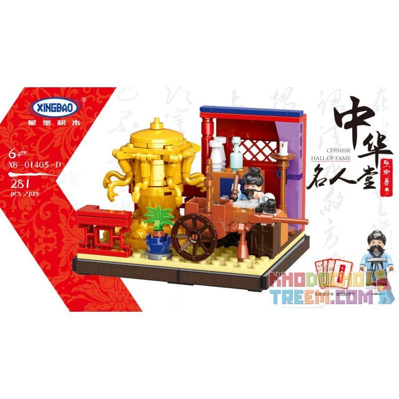 XINGBAO XB-01403D 01403D XB01403D Xếp hình kiểu Lego MODULAR BUILDINGS Zhang Heng's Book Sách của Zhang Heng