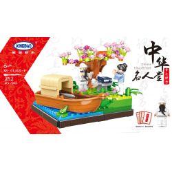 XINGBAO XB-01403E 01403E XB01403E Xếp hình kiểu Lego MODULAR BUILDINGS Li Bai Gives Poems Lý Bạch đưa ra bài thơ