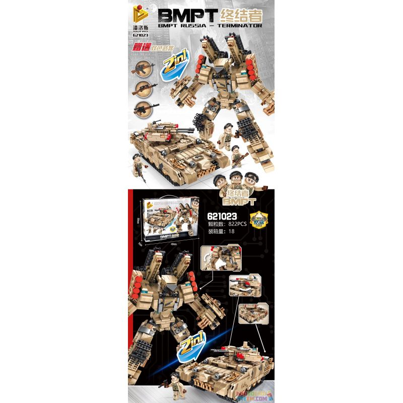 PanlosBrick 621023 Panlos Brick 621023 Xếp hình kiểu Lego TRANSFORMERS Super Deformation BMPT RUSSIA Terminator Tank Machine Armor BMPT Terminator BMPT Terminator. 822 khối