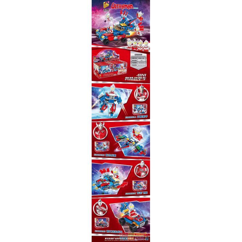 PanlosBrick 690009 690009A 690009B 690009C 690009D Panlos Brick 690009 690009A 690009B 690009C 690009D Xếp hình kiểu Lego ULTRAMAN Ultra Battle Armor 4 Combinations Ace Mecha, Tyro Fighter, Zofi Space