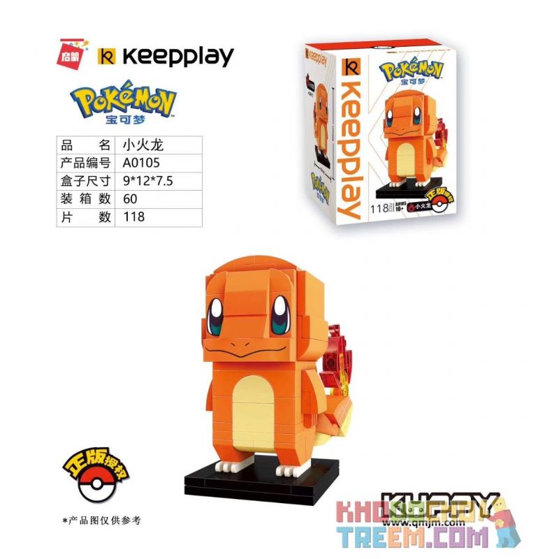 Enlighten A0105 0105 Qman A0105 0105 KEEPPLEY A0105 0105 Xếp hình kiểu Lego POKÉMON Pokemon Pokémon Little Fire Dragon Rồng Lửa Nhỏ 118 khối