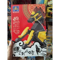 Kazi KY87015 87015 Xếp hình kiểu Lego MILITARY ARMY Success Sự thành công 203 khối