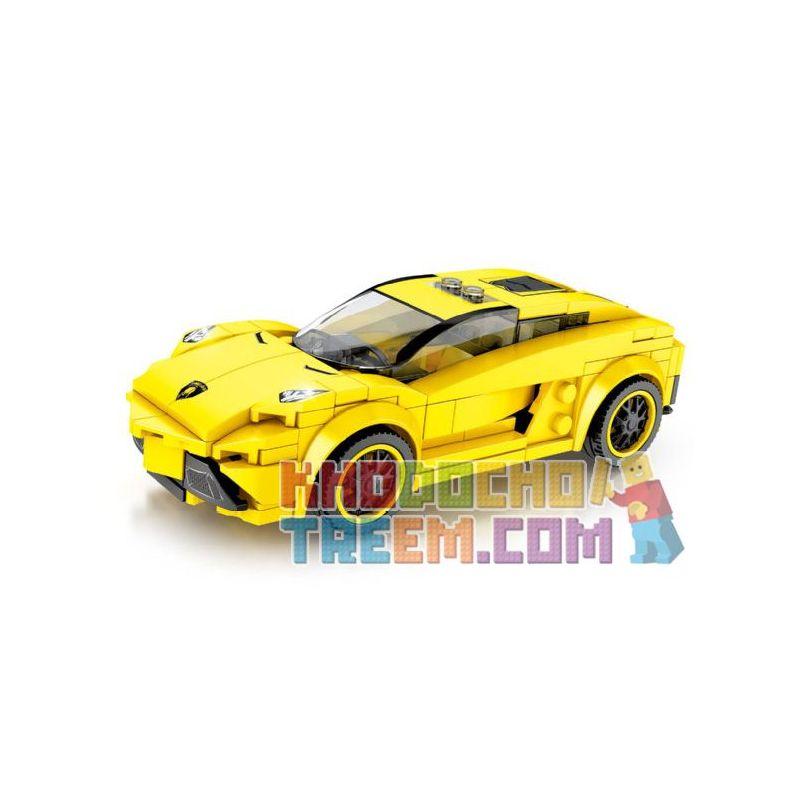 SEMBO 607026 Xếp hình kiểu Lego SPEED CHAMPIONS Lamborghini Aventador LP700 205 khối
