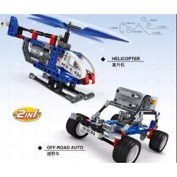 WANGE 3801 Xếp hình kiểu Lego MINDSTORMS STEAM Technical Power Machinery Off-road Vehicle, Helicopter Xe địa Hình, Máy Bay Trực Thăng lắp được 2 mẫu 221 khối có động cơ pin